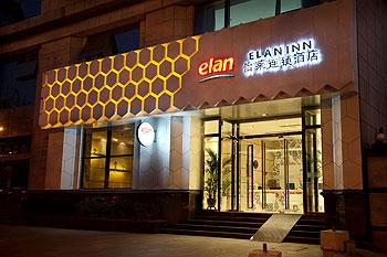 Elan Inn- Hangzhou Huanglong Branch