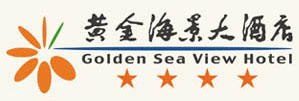 Golden Sea View Hotel, Haikou Logo