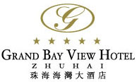 Grand Bay View Hotel, Zhuhai Logo