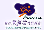 Guilin Merryland Resort Hotel Logo