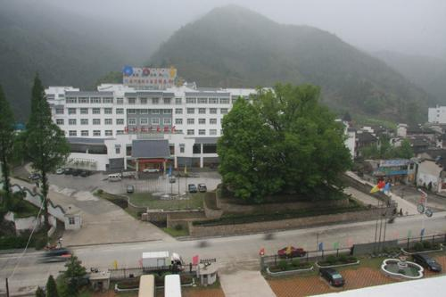 Haizhou International Grand Hotel, Huangshan