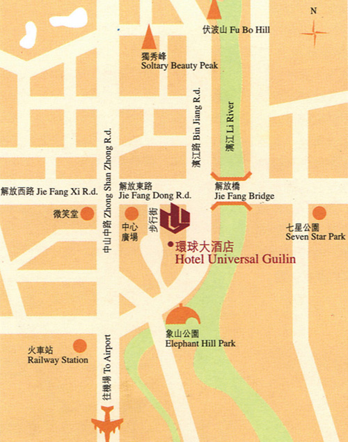 Hotel Universal, Guilin Map