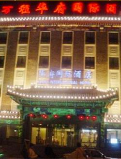 Hua Fu International Hotel