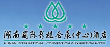 Saint-Tropez Hotel (Hunan Interntional Convention & Exhibition Hotel) logo