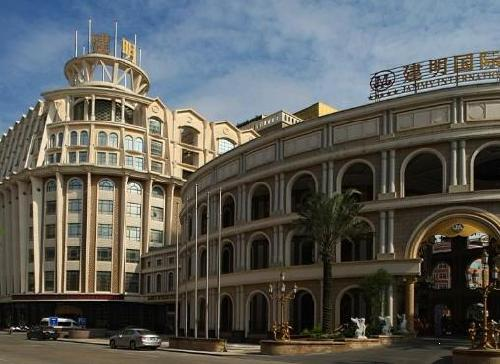 Jian Ming International Hotel,Shishi