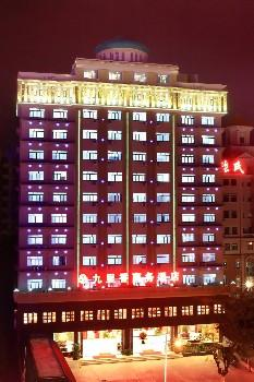 Jiu Li Xiang Business Hotel