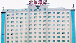 June Hotel, Changchun