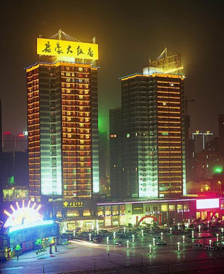 King World Hotel ,Chongqing
