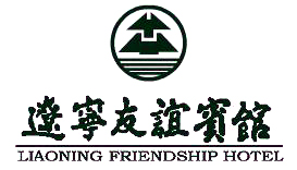 Liaoning Friendship Hotel