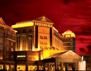 Loong Palace Hotel & Resort, Beijing