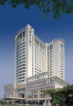 Shantou Hotels  Star