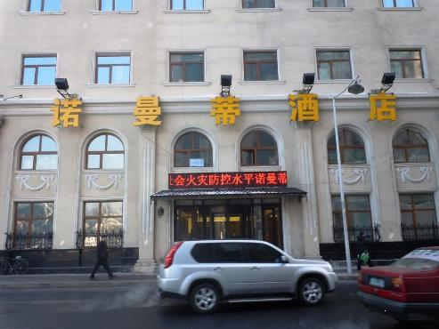 Romantic Hotel, Harbin