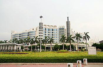 Royal Marina Plaza ,Guangzhou