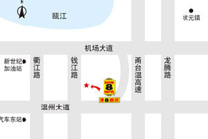 Super 8 Hotel-Wenzhou Xing Rong Map