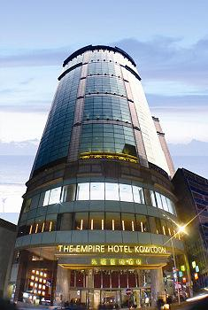 The Empire Hotel Kowloon