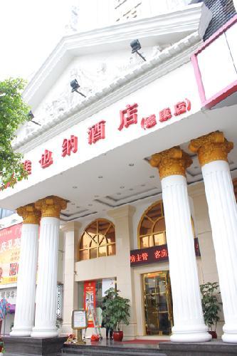 Luxury hotel GUANGZHOU – Sofitel Guangzhou Sunrich