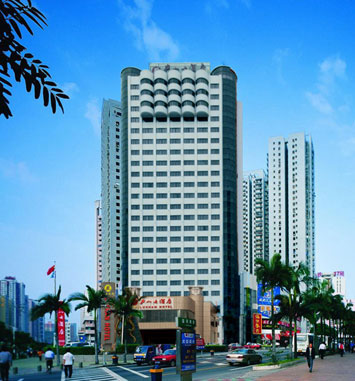 Hotels Near Xiamen Airport