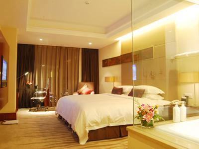 Yiwu International Mansion: rooms facilities, prices, photos
