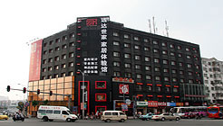 Harbin Yuanda Business Hotel
