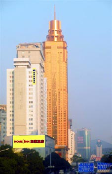 Home Inn Dongmen Shennan East Road - Shenzhen